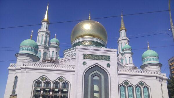 Moskiewski Meczet Katedralny - Sputnik Polska