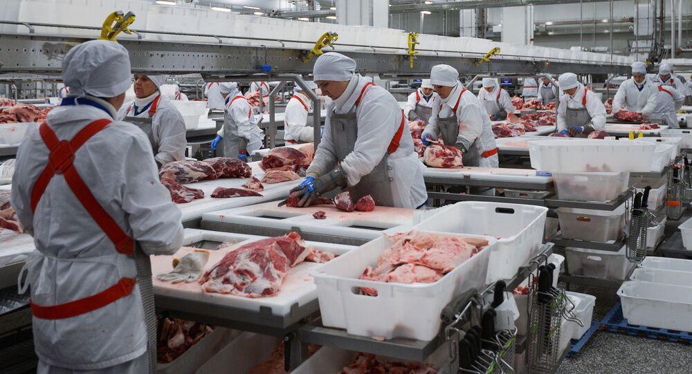 Przedsiębiorstwo Przemysłu Mięsnego Miratorg, Obwód Briański, Rosja