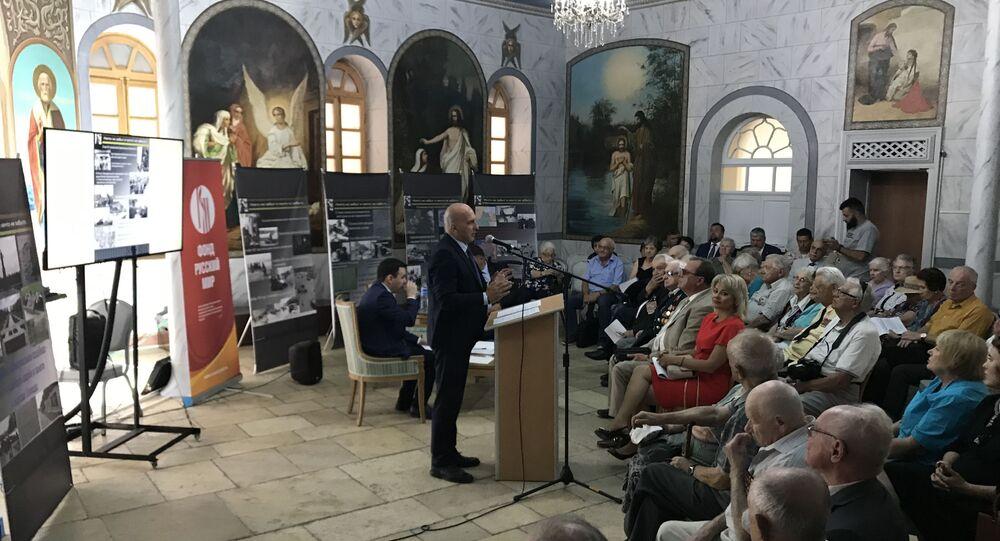 """W Jerozolimie na terytorium kompleksu Sergijewskoje podworje odbyła się konferencja """"Przestrzeń Pamięci"""""""