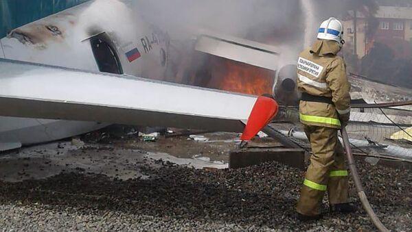 Katastrofa samolotu An-24 w Buriacji - Sputnik Polska