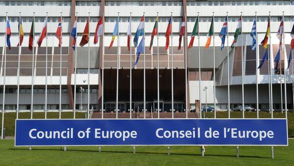 Rada Europy - Sputnik Polska