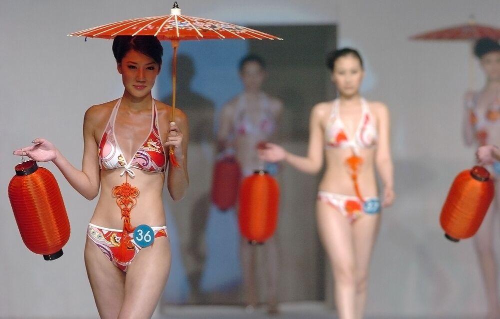 Konkurs 33rd Miss Bikini International China