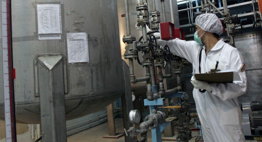 Centrum wzbogacania uranu w Isfahanie w Iranie