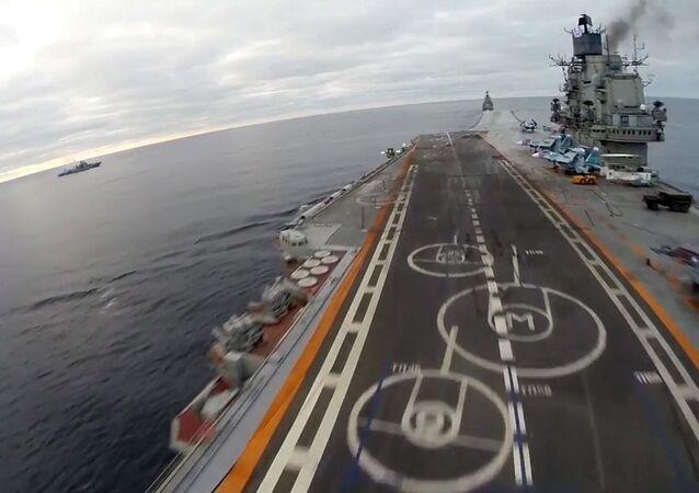 Nowa koncepcja nieatomowego lotniskowca dla Marynarki Wojennej