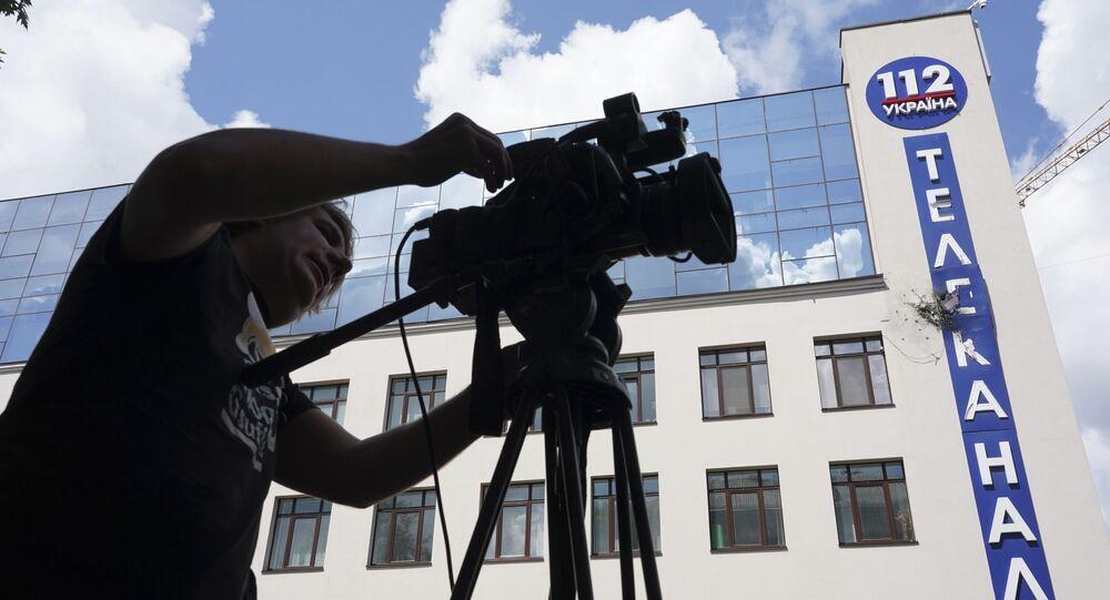 """Siedziba kanału telewizyjnego  """"112. Ukraina"""" ostrzelana z granatnika"""