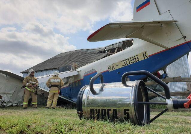 Katastrofa lotnicza w Czeczenii