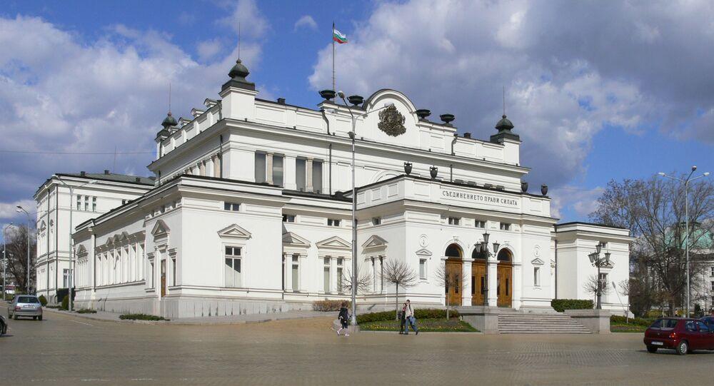 Budynek Zgromadzenia Narodowego Bułgarii w Sofii