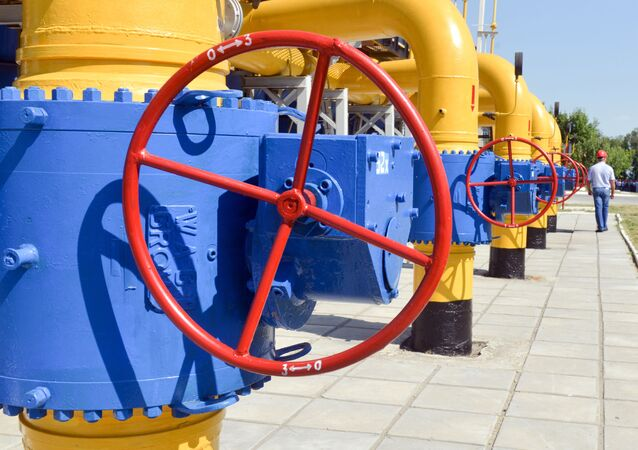 Naftohaz Ukraina