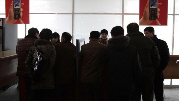 Sieć mobilna Koryolink w Korei Północnej - Sputnik Polska