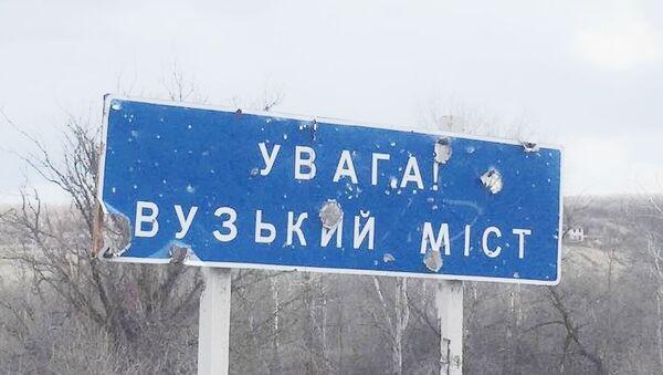 Linia rozgraniczenia między ukraińskimi formacjami zbrojnymi a siłami milicji Ługańskiej Republiki - Sputnik Polska