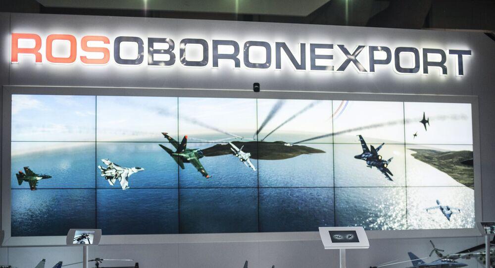 """Stoisko """"Rosoboroneksportu"""" na międzynarodowej wystawie lotniczej """"Dubai Airshow"""". Zdjęcie archiwalne"""