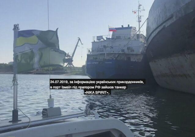 Zatrzymanie rosyjskiego tankowca NEYMA przez Służbę Bezpieczeństwa Ukrainy