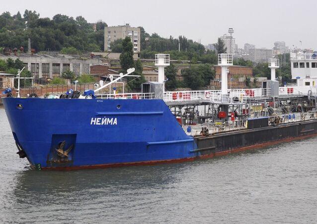 Tankowiec NEYMA