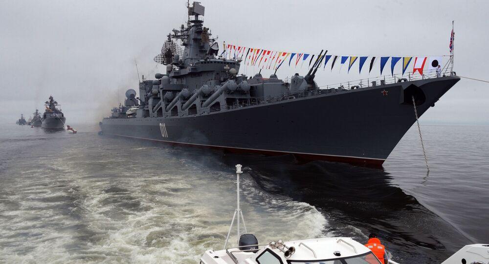 """Krążownik rakietowy """"Wariag"""""""