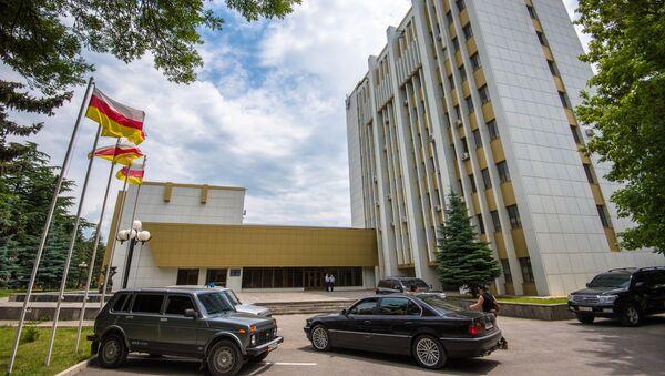 Siedziba administracji prezydenta Osetii Południowej - Sputnik Polska
