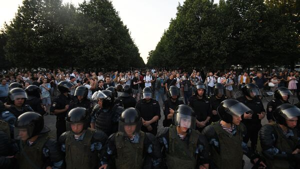Policja wezwała uczestników nielegalnego wiecu w centrum Moskwy do rozejścia się - Sputnik Polska