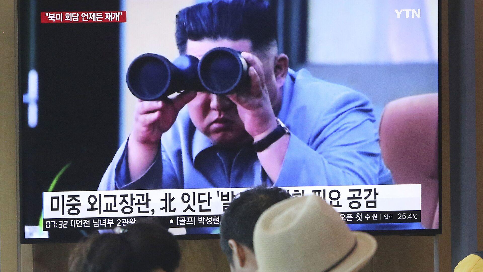 Lider KRLD Kim Dzong Un w wiadomościach telewizyjnych w Korei Południowej - Sputnik Polska, 1920, 28.07.2021