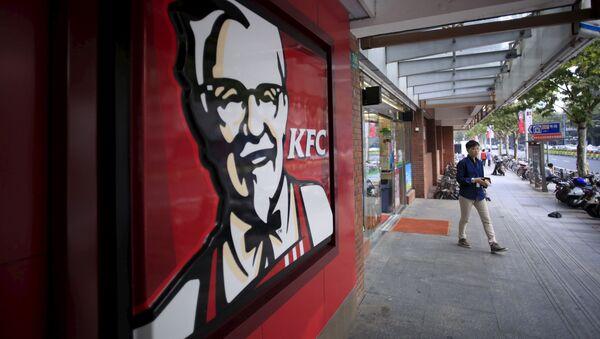 KFC w Chinach - Sputnik Polska