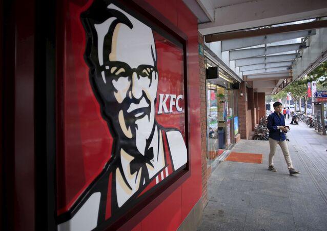 KFC w Chinach
