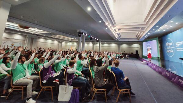 Na pierwszym spotkaniu organizacyjnym uczestników Forum Eurazja Global - Sputnik Polska