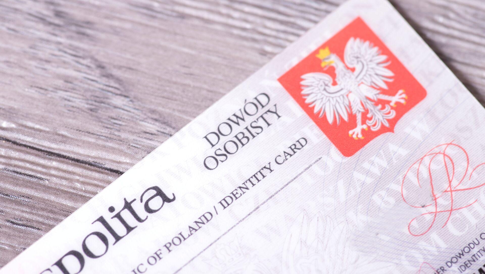 Dowód osobisty - Sputnik Polska, 1920, 27.04.2021