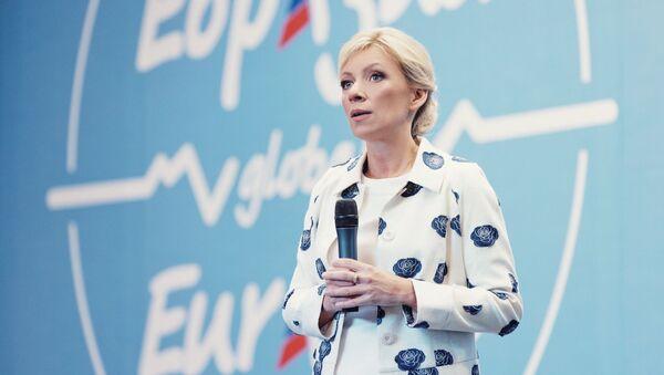 Maria Zacharowa na spotkaniu z młodzieżą na Foum Eurazja Global - Sputnik Polska