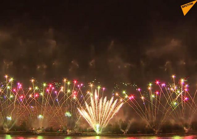 Festiwal fajerwerków