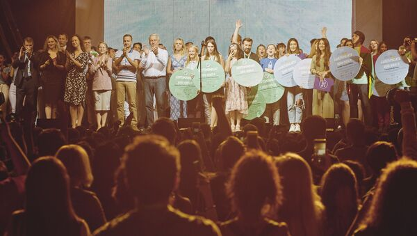 Wręczenie nagród laureatom konkursu Eurazja Global w Orenburgu - Sputnik Polska