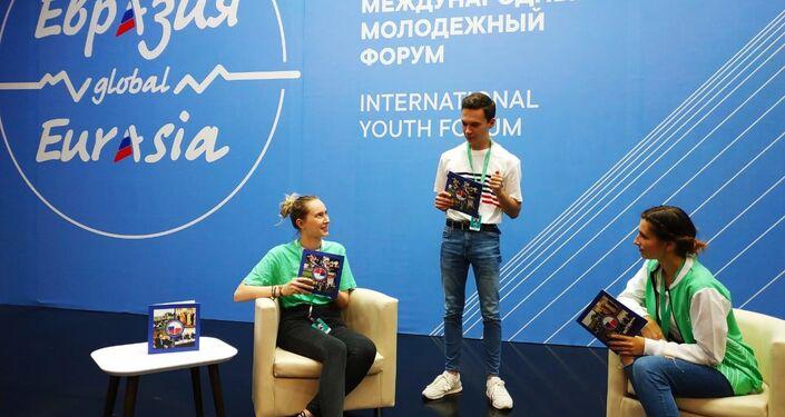 Polacy w kuluarach Forum Eurazja Global