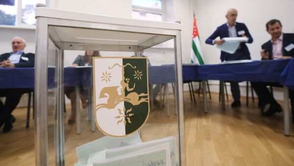 Wybory - Sputnik Polska