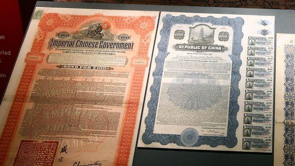 Cesarskie obligacje rządowe Chin w Muzeum Amerykańskich Finansów w Nowym Jorku - Sputnik Polska
