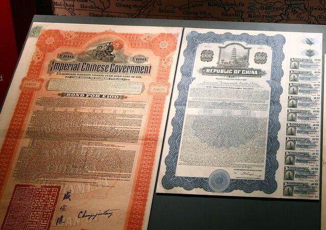 Cesarskie obligacje rządowe Chin w Muzeum Amerykańskich Finansów w Nowym Jorku