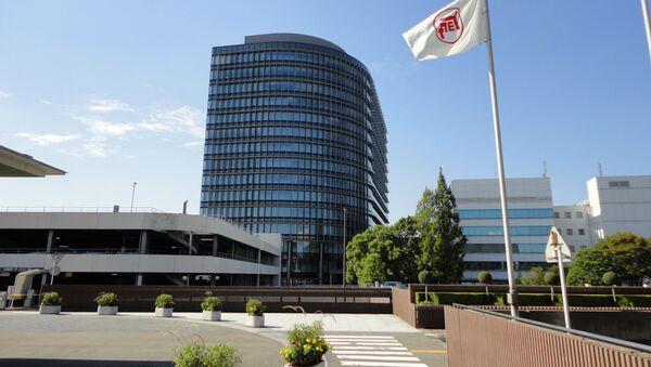Siedziba firmy Toyota R&D w japońskim mieście Toyota (prefektura Aichi) - Sputnik Polska