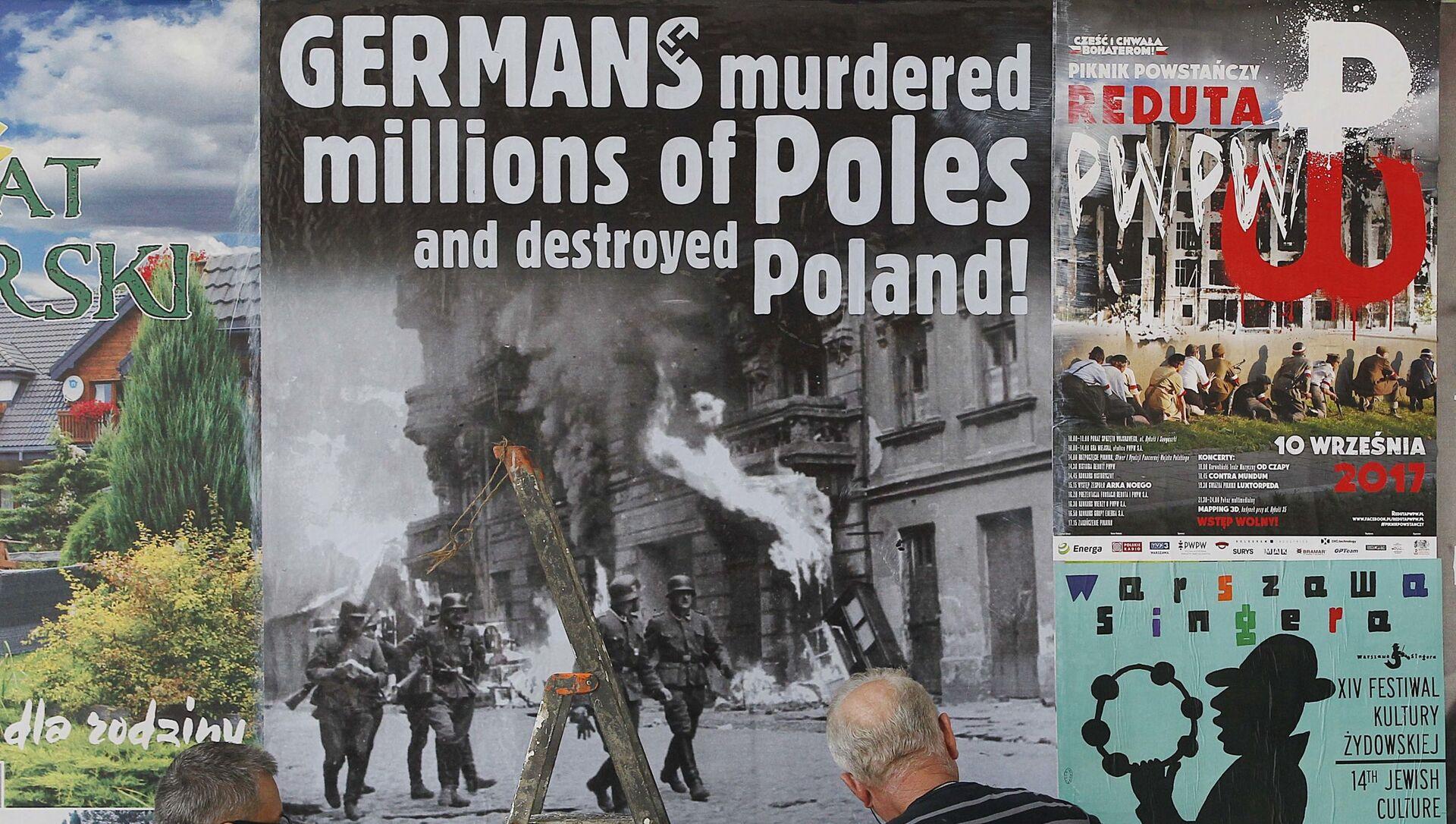 Plakat wzywający Niemcy do wypłaty powojennych reparacji Polsce  - Sputnik Polska, 1920, 12.06.2021