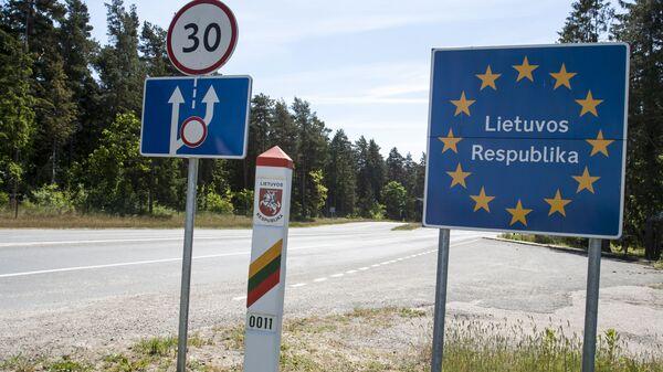Granica z Litwą - Sputnik Polska