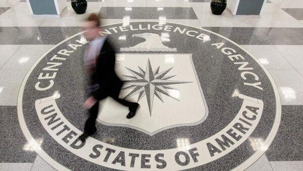 Kwatera główna CIA - Sputnik Polska