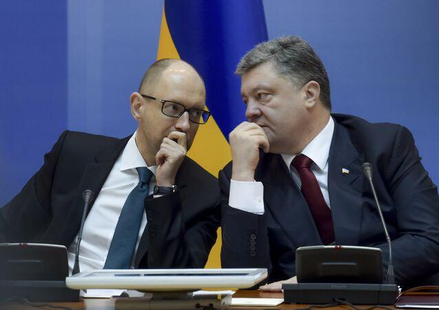 Posiedzenie Rady ministrów Ukrainy