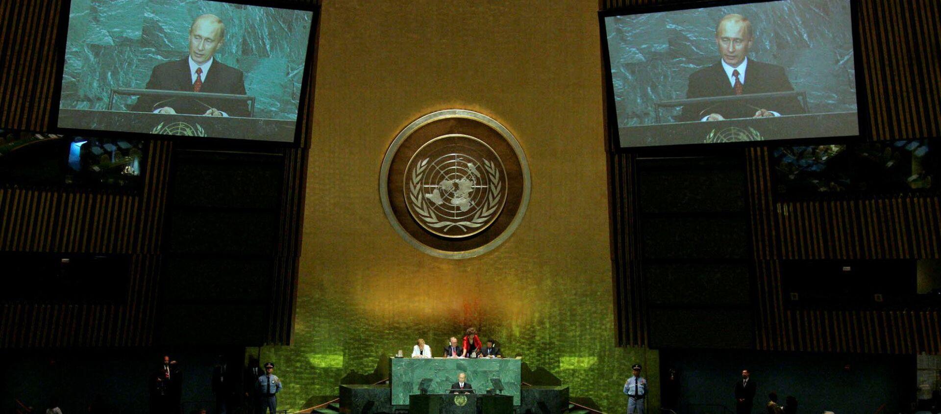 Przemówienie Władimira Putina na 60. sesji Zgromadzenia Ogólnego ONZ - Sputnik Polska, 1920, 03.06.2021