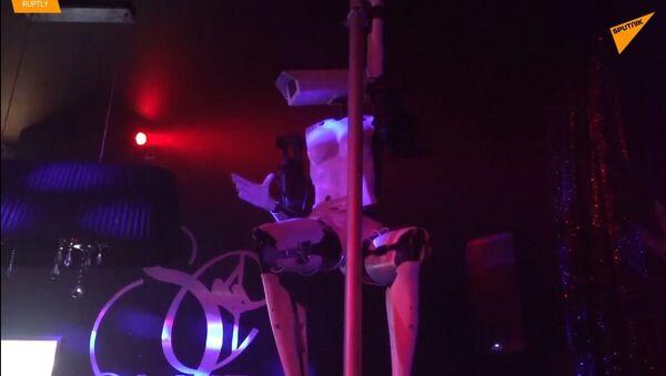Robot tańczący na rurze - Sputnik Polska