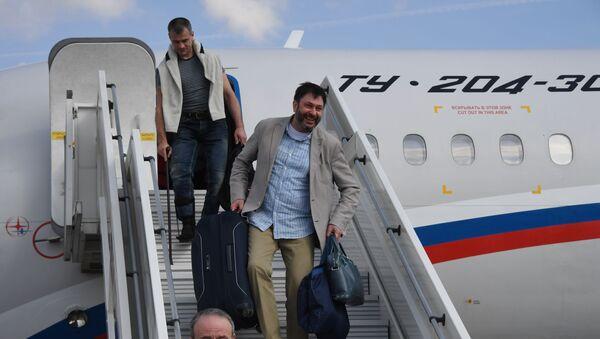 Kirił Wyszynski w Moskwie - Sputnik Polska