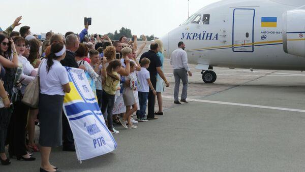 Na Ukrainie ujawniono szczegóły dotyczące spraw karnych uwolnionych więźniów - Sputnik Polska