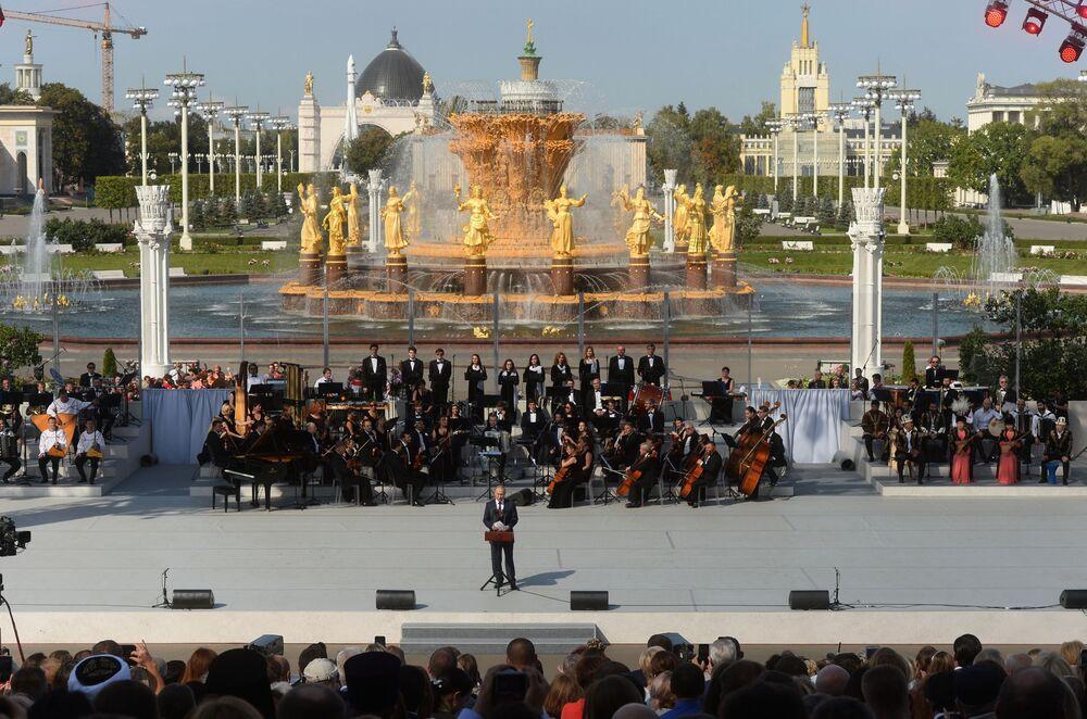 Obchody Dnia miasta Moskwy