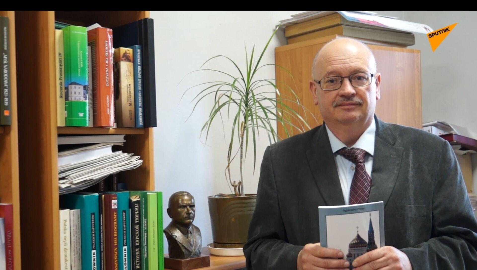 """Jan Engelgard, historyk, redaktor naczelny tygodnika """"Myśl Polska"""" - Sputnik Polska, 1920, 19.03.2021"""