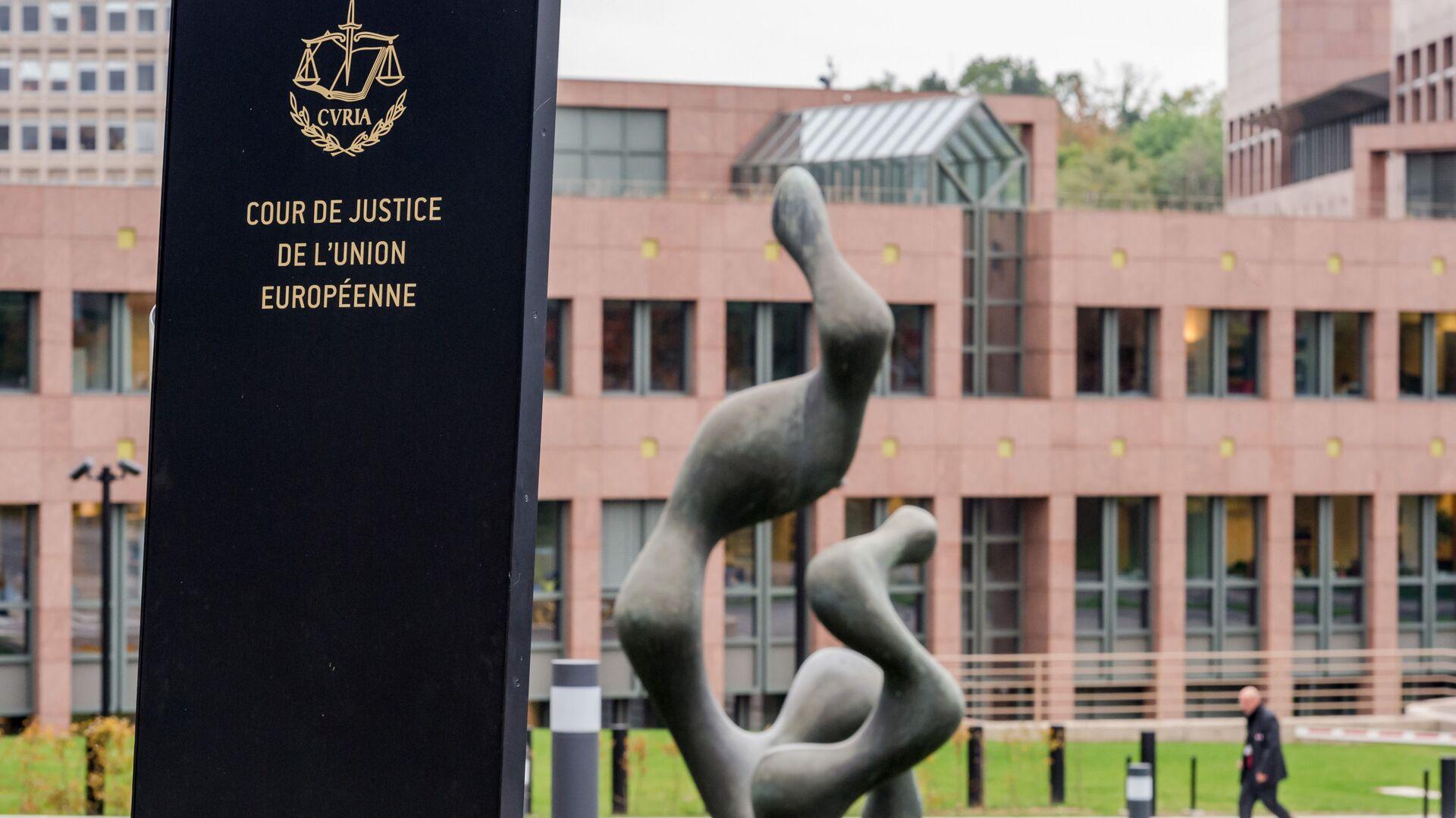 Trybunał Sprawiedliwości Unii Europejskiej - Sputnik Polska, 1920, 06.05.2021