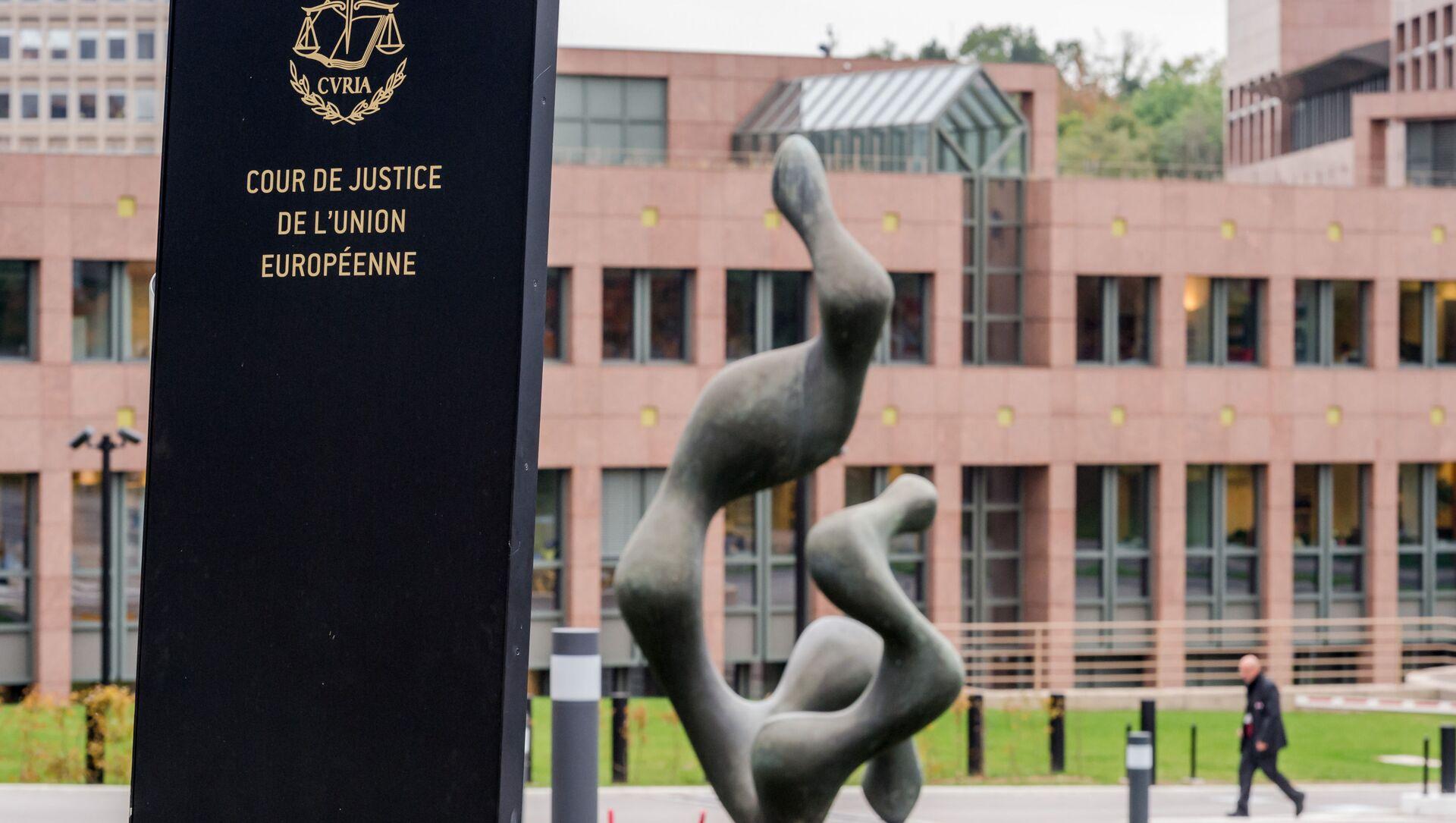 Trybunał Sprawiedliwości Unii Europejskiej - Sputnik Polska, 1920, 22.05.2021