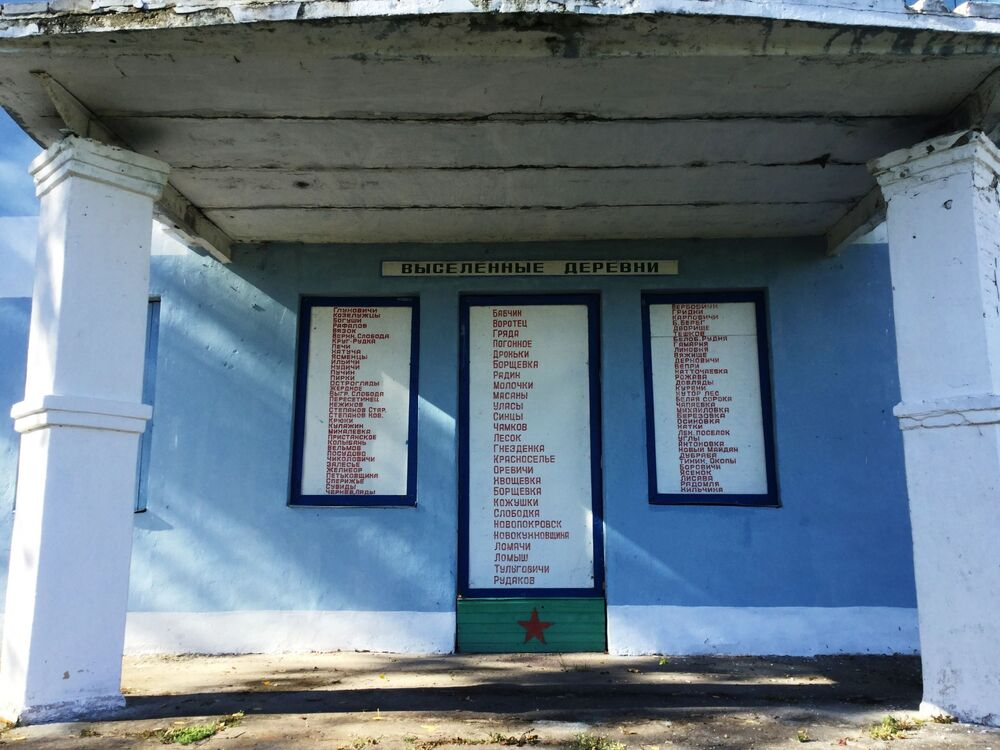 Lista ewakuowanych wsi na Białorusi