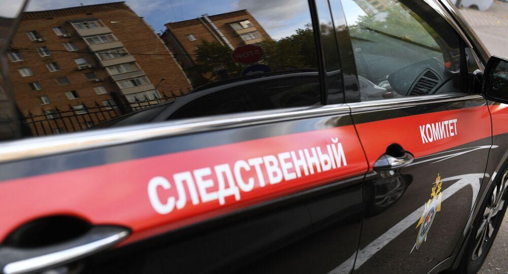 Rosyjski Komitet Śledczy