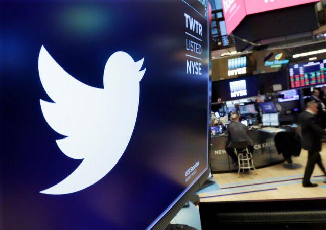 Bioro Twittera w Nowym Jorku