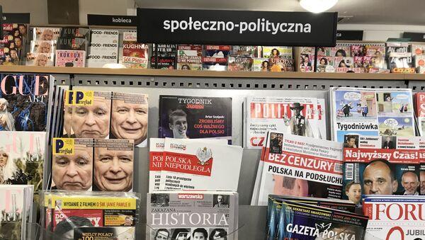 Polskie czasopisma - Sputnik Polska