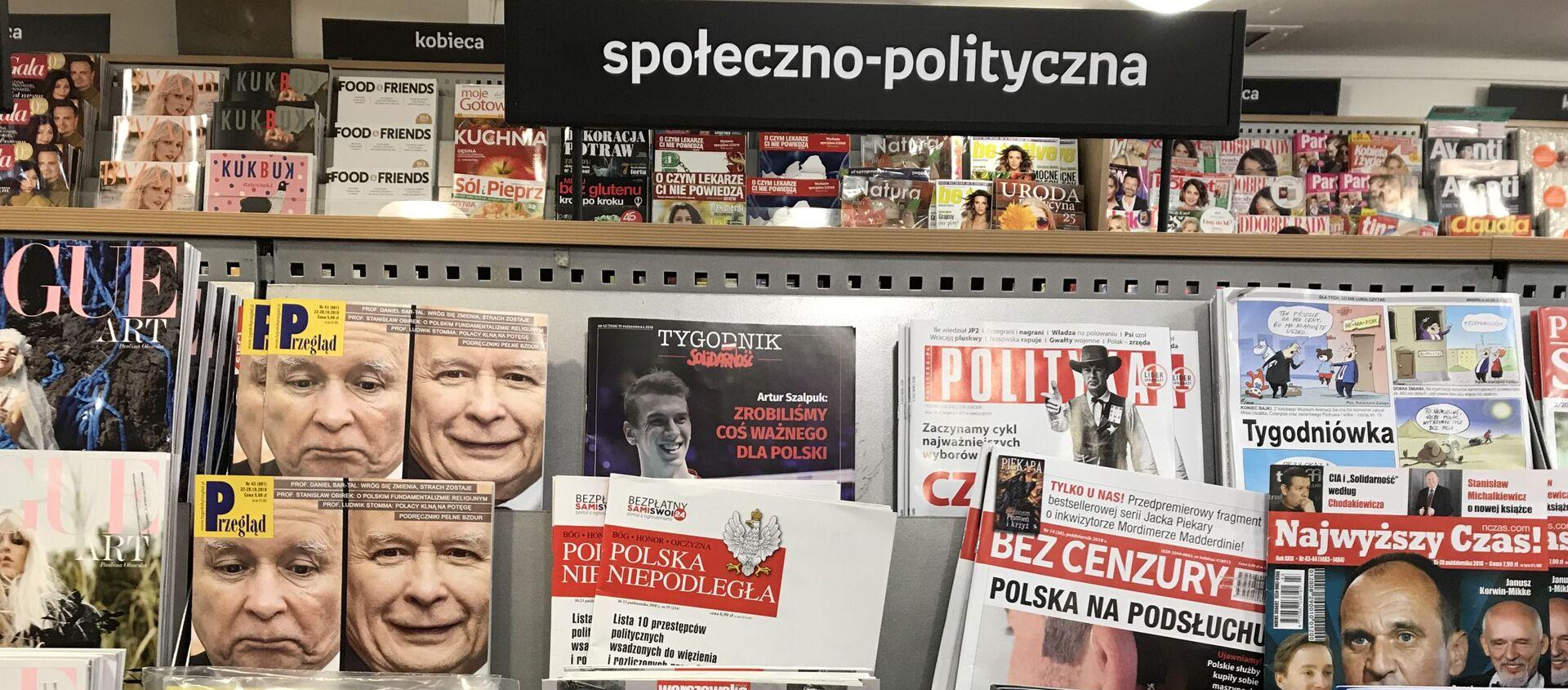 Polskie czasopisma - Sputnik Polska, 1920, 24.03.2021